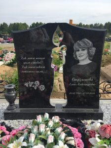 Памятник свеча