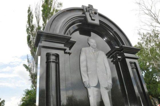Памятник с аркой