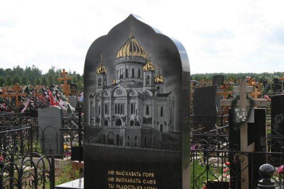 Церковь на памятник