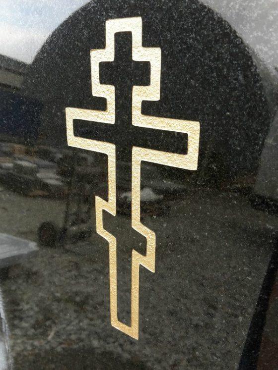 Гравировка Крест
