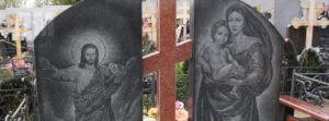 Иконы на памятник