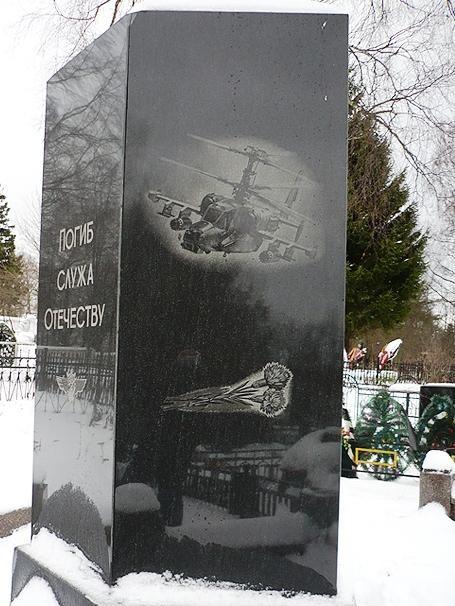 Гравировка Военные на памятник
