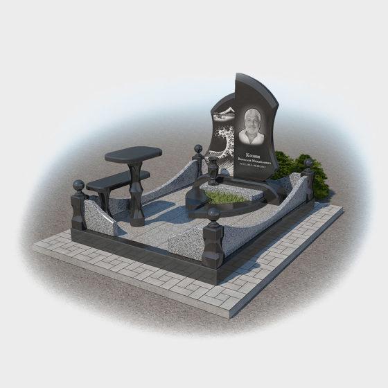 Мемориальный комплекс МК039
