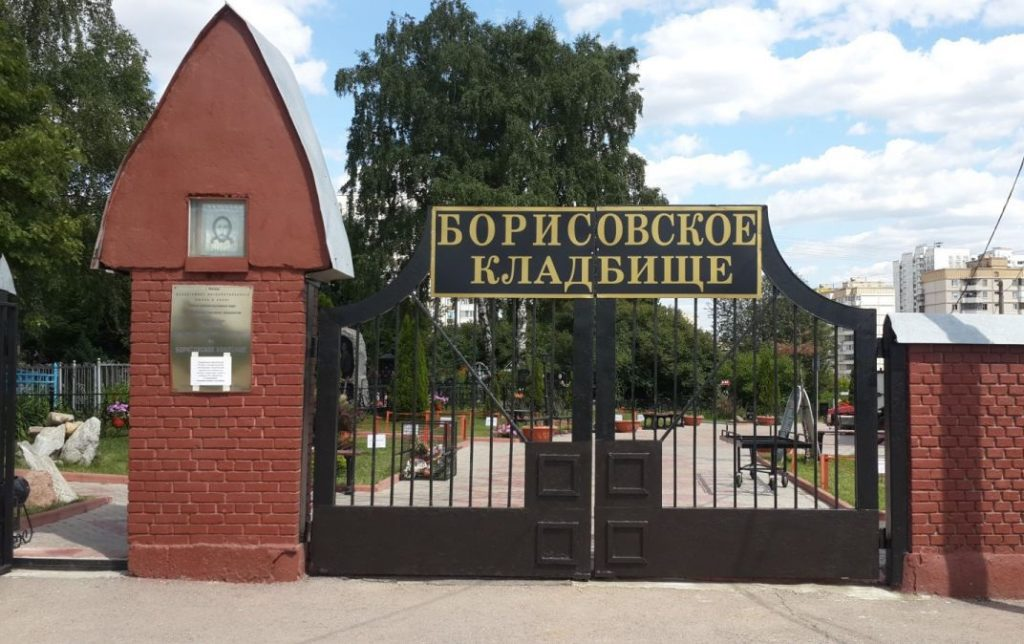 Изготовление памятников на Борисовском кладбище